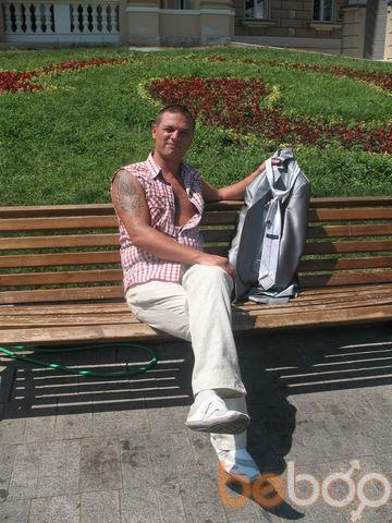 Фото мужчины нубиру, Одесса, Украина, 35