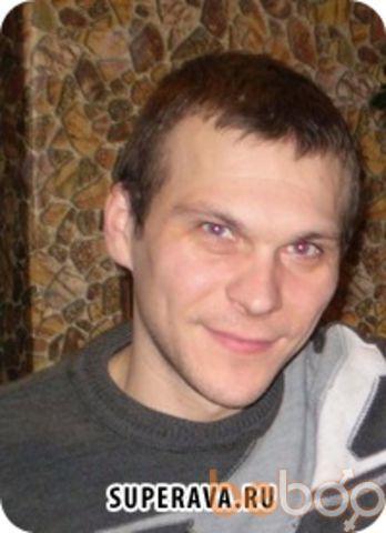 Фото мужчины vavilon_82, Черкассы, Украина, 35
