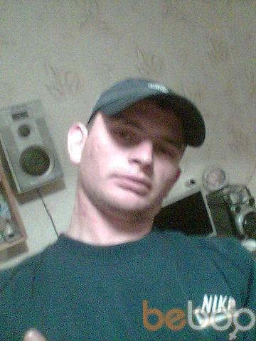 Фото мужчины Denis, Кривой Рог, Украина, 28