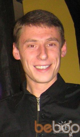 Фото мужчины Satana25, Кривой Рог, Украина, 33