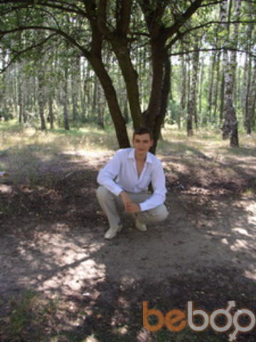 Фото мужчины geolog, Брест, Беларусь, 31