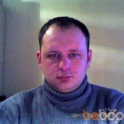 Фото мужчины Aleks, Луцк, Украина, 37
