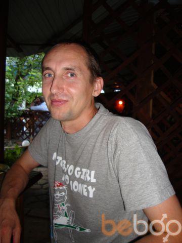 Фото мужчины путник, Ульяновск, Россия, 46