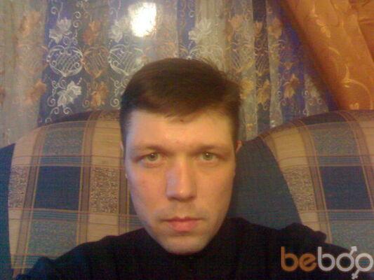 Фото мужчины Неугомонный, Кувейт, Кувейт, 36