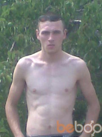 Фото мужчины Vova, Золотоноша, Украина, 27