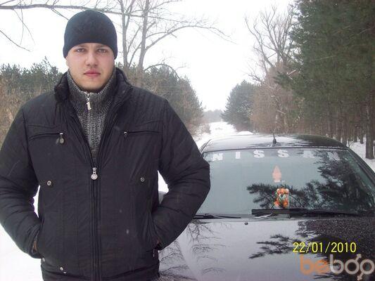 Фото мужчины Garik, Каменск-Шахтинский, Россия, 31