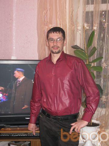 Фото мужчины valik7171, Краснодон, Украина, 47