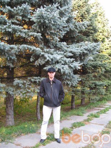 Фото мужчины sirrius17, Кемерово, Россия, 35