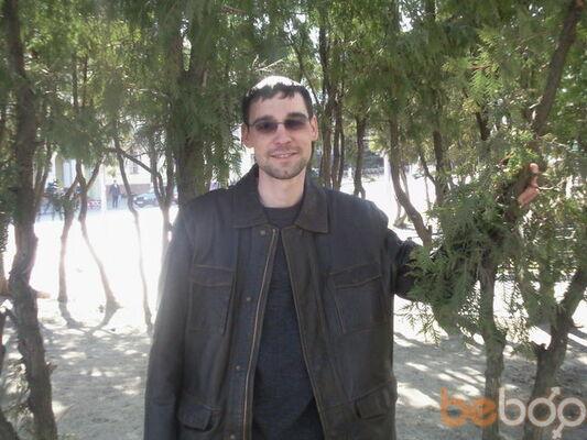 Фото мужчины alex, Йошкар-Ола, Россия, 38