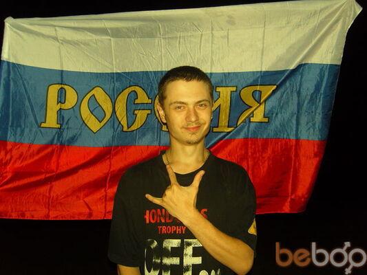Фото мужчины SkolotRus, Липецк, Россия, 30