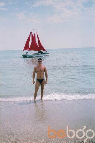Фото мужчины bejuk85, Кишинев, Молдова, 31