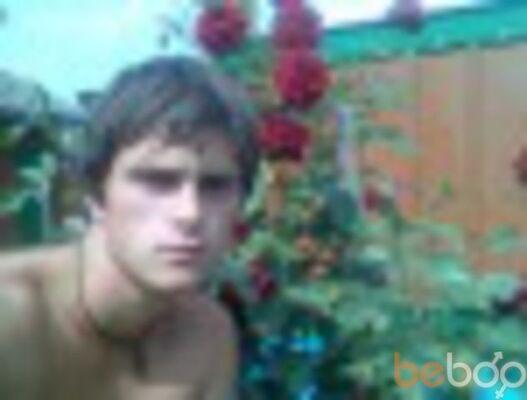 Фото мужчины Вaсьок, Ивано-Франковск, Украина, 26