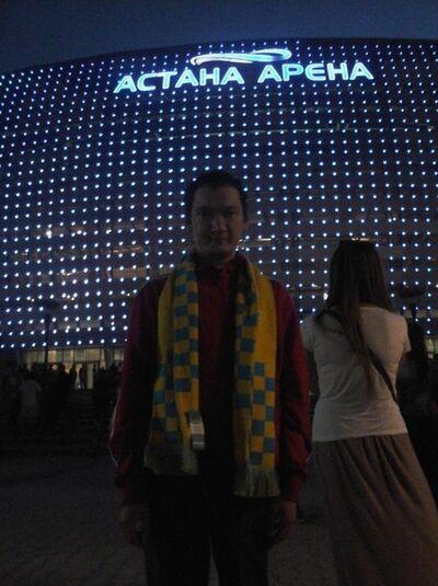 Фото мужчины Dosbek, Астана, Казахстан, 32