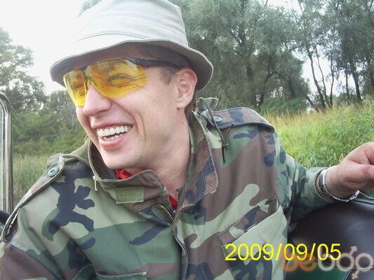 Фото мужчины lexa, Киев, Украина, 38