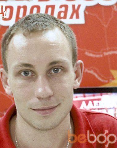Фото мужчины Александр, Ангарск, Россия, 33