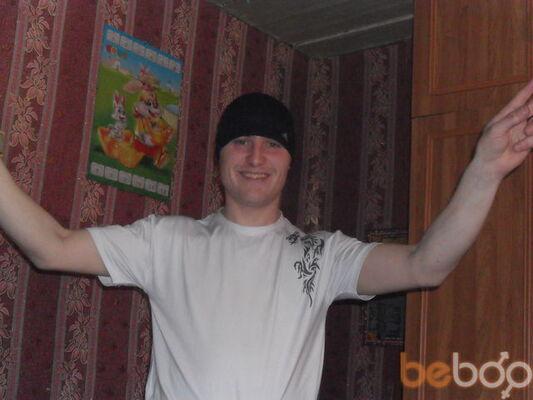 Фото мужчины Павлик, Касли, Россия, 29