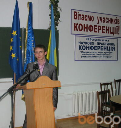 Фото мужчины guliver, Винница, Украина, 25