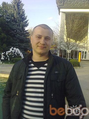 Фото мужчины DIMKA, Кишинев, Молдова, 31