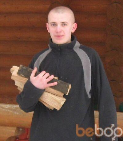 Фото мужчины Kep18tan, Львов, Украина, 27
