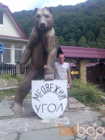 Фото мужчины Русланчик, Чебоксары, Россия, 43