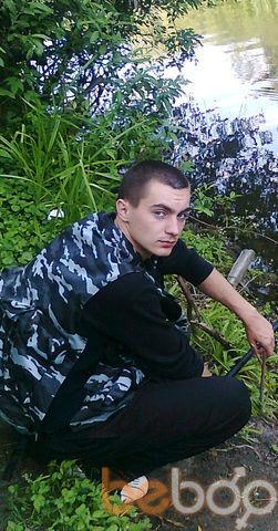 Фото мужчины nwa7b, Киев, Украина, 27