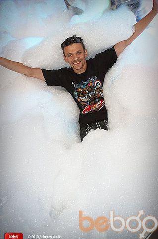 Фото мужчины maxxas, Брянск, Россия, 38