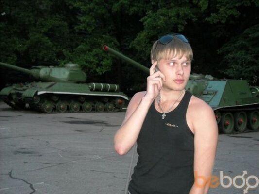 Фото мужчины Ники, Ульяновск, Россия, 29