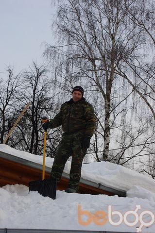 Фото мужчины Andersen2010, Орел, Россия, 45