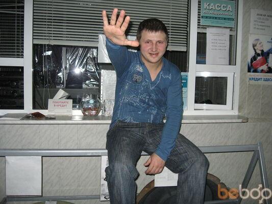 Фото мужчины Толик, Ростов-на-Дону, Россия, 39