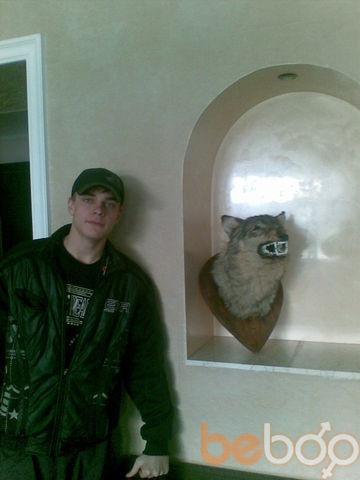Фото мужчины ALUCARD, Луганск, Украина, 27