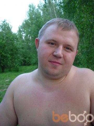 Фото мужчины Angel79, Москва, Россия, 37