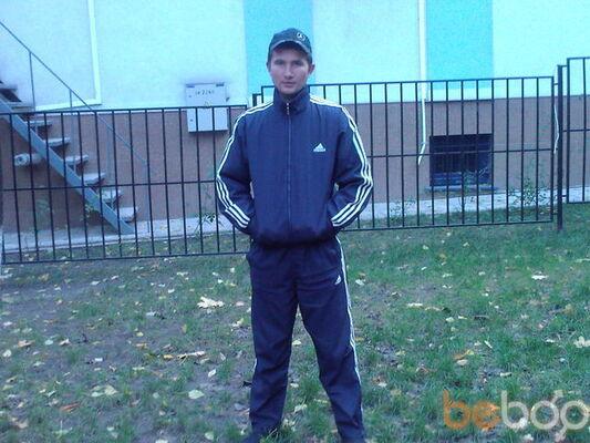 Фото мужчины Alehandro, Чимишлия, Молдова, 30