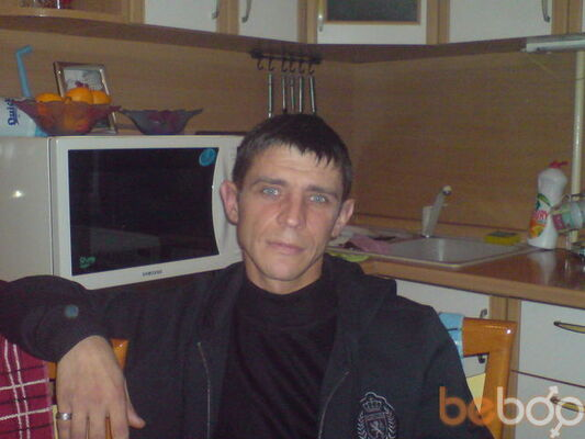 Фото мужчины APIRAMA, Донецк, Украина, 45