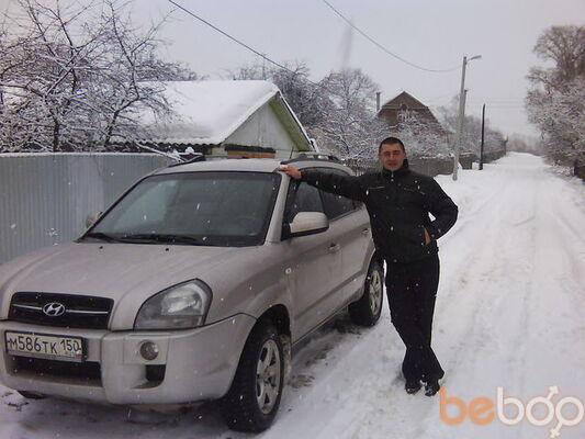 Фото мужчины 4e4en, Херсон, Украина, 34