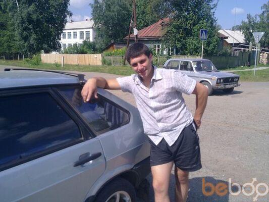 Фото мужчины данила, Красноярск, Россия, 27