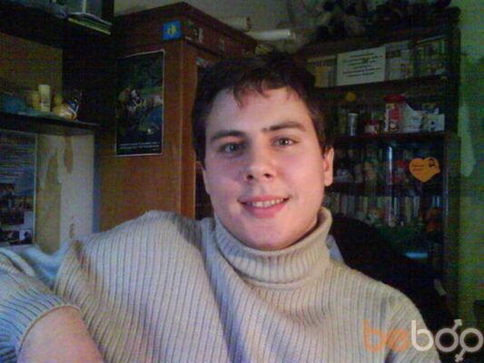 Фото мужчины Alex, Караганда, Казахстан, 32