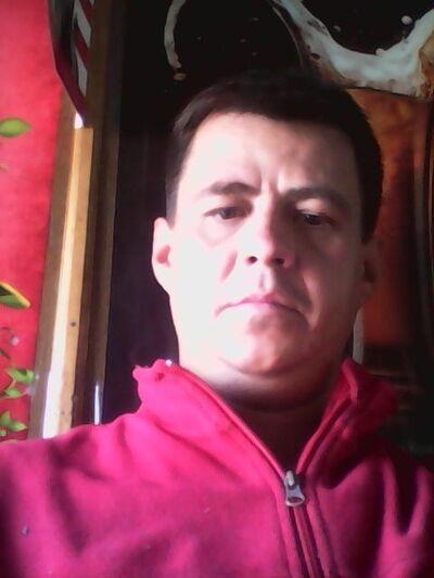 Фото мужчины Георгий, Харьков, Украина, 35