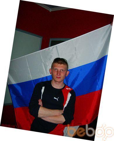 Фото мужчины mik85, Санкт-Петербург, Россия, 32