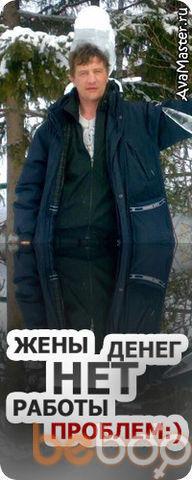 Фото мужчины crown, Якутск, Россия, 37