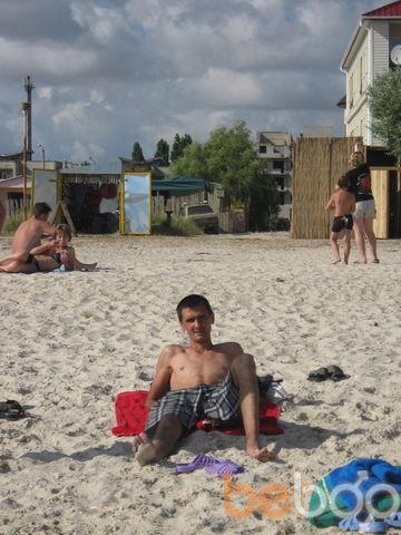 Фото мужчины kalya07, Черновцы, Украина, 41
