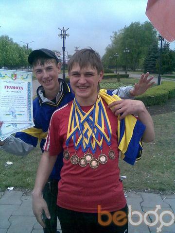 Фото мужчины NOLIK, Кривой Рог, Украина, 24