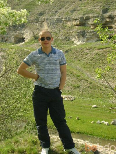 Фото мужчины vasile22, Кишинев, Молдова, 29