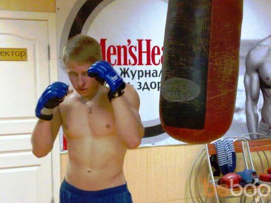 Фото мужчины Cemal, Алматы, Казахстан, 29