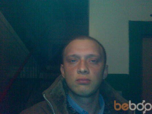 Фото мужчины Dima222, Днепропетровск, Украина, 35