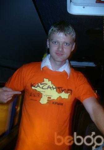 Фото мужчины serzh, Минск, Беларусь, 31