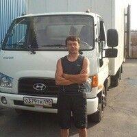 Фото мужчины Валерий, Москва, Россия, 41