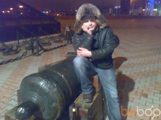 Фото мужчины деник, Одесса, Украина, 35
