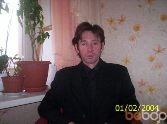 Фото мужчины kostia6678, Верхний Уфалей, Россия, 39