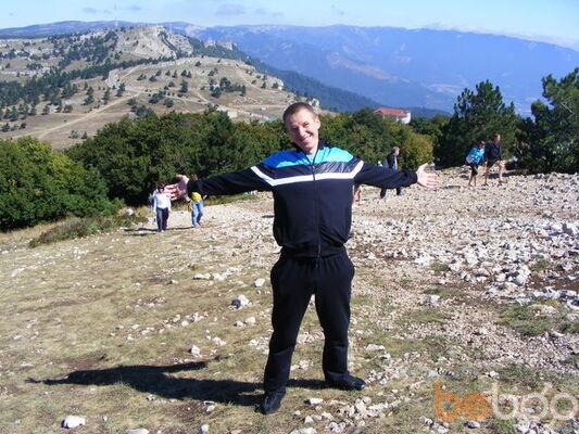 Фото мужчины andrey, Киев, Украина, 37