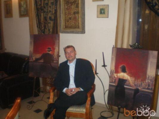 Знакомства Караганда, фото мужчины Shuak, 41 год, познакомится для флирта